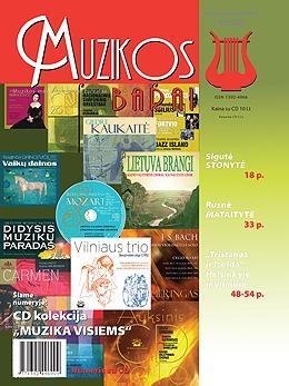 Muzikos barai, 2012, 9–10 (416–417)