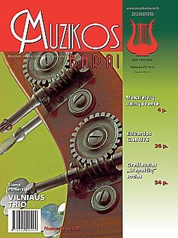 Muzikos barai, 2012, 7-8 (414–415)