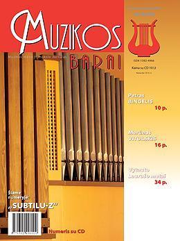Muzikos barai, 2013, 3–4 (422–423)