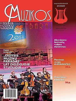 Muzikos barai, 2013, 1–2 (420–421)