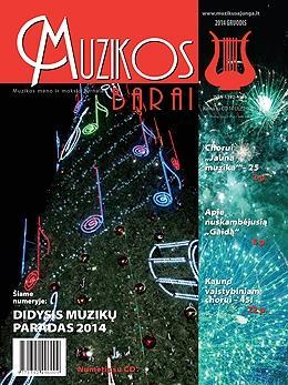 Muzikos barai, 2014, 11–12 (442–443)