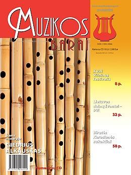 Muzikos barai, 2014, 7–8 (438–439)