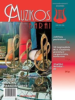 Muzikos barai, 2015, 11–12 (454–455)