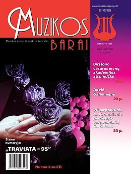 Muzikos barai, 2015, 9–10 (452–453)
