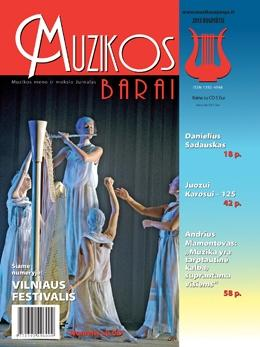 Muzikos barai, 2015, 7–8 (450–451)