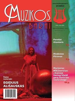 Muzikos barai, 2015, 5–6 (448–449)