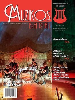 Muzikos barai, 2015, 3–4 (446–447)