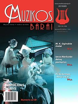 Muzikos barai, 2015, 1–2 (444–445)
