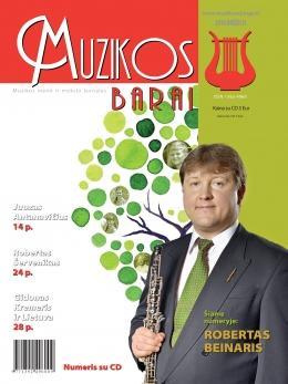 Muzikos barai, 2016, 5–6 (460–461)