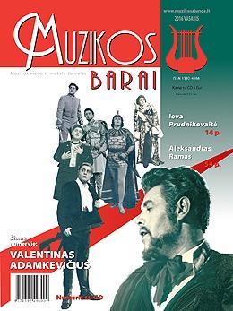 Muzikos barai, 2016, 1–2 (456–457)