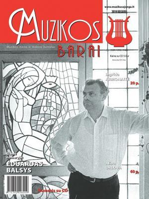 Muzikos barai, 2019, 1–2 (492–493)