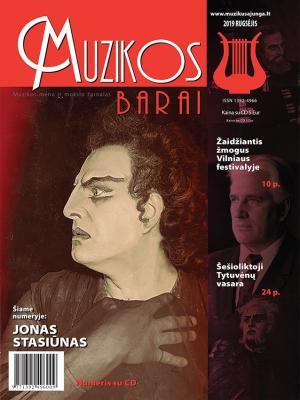 Muzikos barai, 2019, 7–8 (498–499)