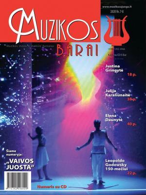 Muzikos barai, 2020, 7–8 (509–510)