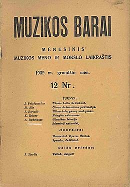 Muzikos barai, 1932, 12