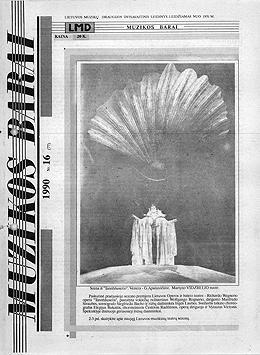 Muzikos barai, 1990, 16 (77)