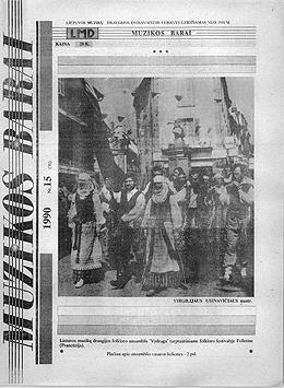Muzikos barai, 1990, 15 (76)