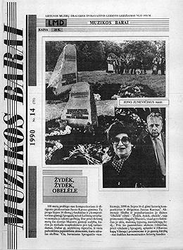 Muzikos barai, 1990, 14 (75)