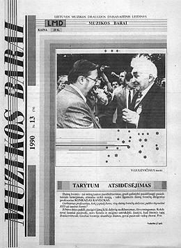 Muzikos barai, 1990, 13 (74)
