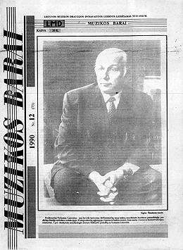 Muzikos barai, 1990, 12 (73)