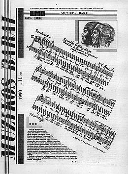 Muzikos barai, 1990, 11 (72)