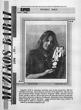 Muzikos barai, 1990, 10 (71)