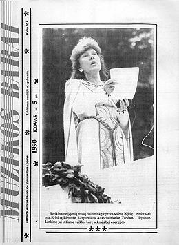 Muzikos barai, 1990, 5 (66)
