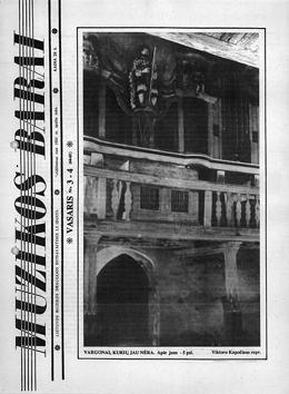 Muzikos barai, 1990, 3–4 (64–65)
