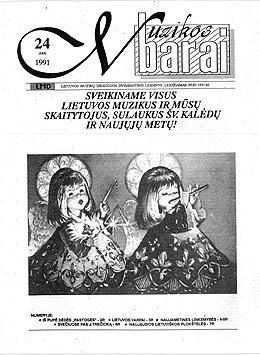Muzikos barai, 1991, 24 (103)