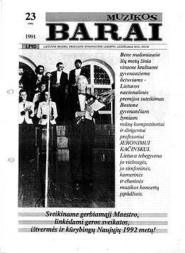 Muzikos barai, 1991, 23 (102)