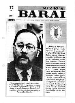 Muzikos barai, 1991, 17 (96)