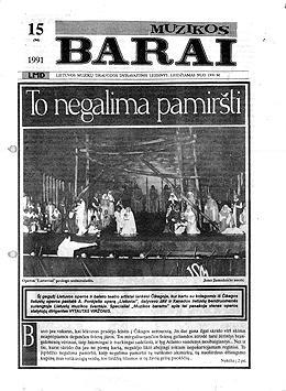 Muzikos barai, 1991, 15 (94)
