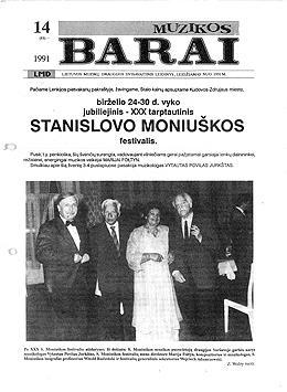 Muzikos barai, 1991, 14 (93)