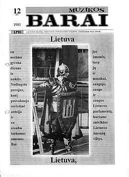 Muzikos barai, 1991, 12 (91)