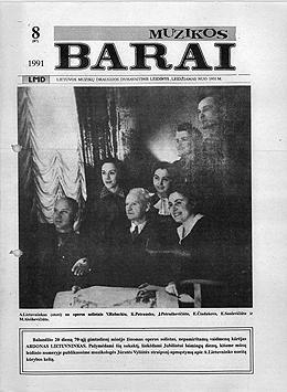 Muzikos barai, 1991, 8 (87)