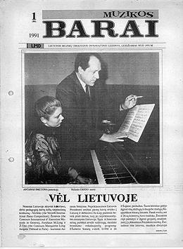Muzikos barai, 1991, 1 (80)