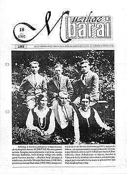 Muzikos barai, 1992, 18 (121)