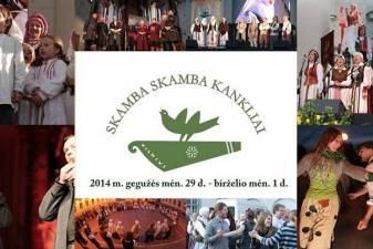 "Vilniuje startavo folkloro festivalis ""Skamba skamba kankliai"""