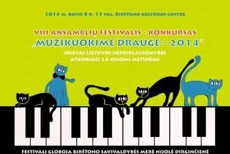 """""""Muzikuokime drauge - 2014"""""""