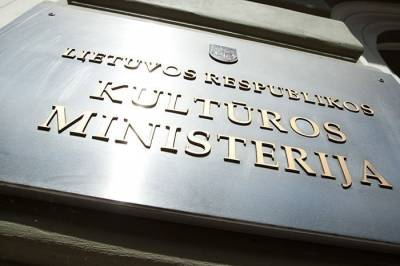 Kuriamas VIRSIS skatins visuomenės informavimo priemonių viešumą ir skaidrumą
