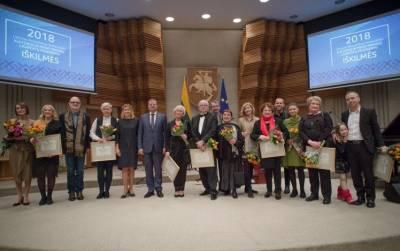 Įteiktos Vyriausybės kultūros ir meno premijos.