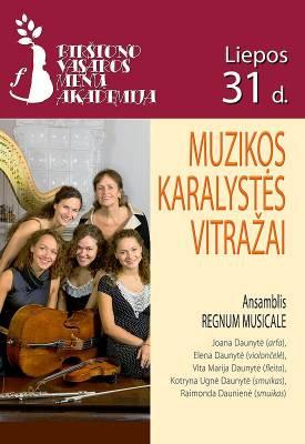 "Antradienio koncerto scenoje –  ""Regnum Musicale"""