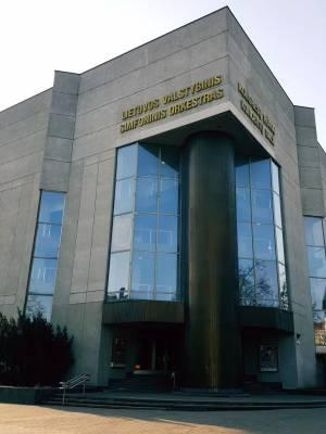 Biurokratiniai trukdžiai gali sustabdyti metų metus lauktą Vilniaus kongresų rūmų rekonstrukciją