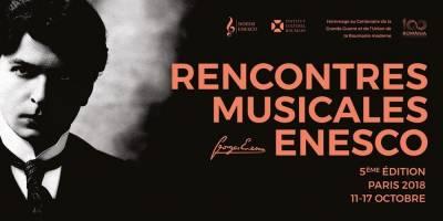 Tarptautiniai muzikiniai Georges Enesco susitikimai Paryžiuje