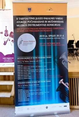 II Tarptautinis Juozo Pakalnio konkursas