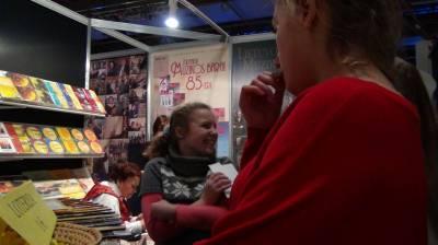"""""""Muzikos salė"""" suburs Lietuvos muzikos bendruomenę jubiliejinėje Vilniaus knygų mugėje"""