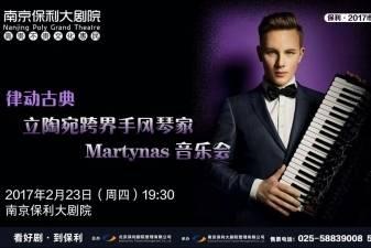 Akordeonistas Martynas Levickis koncertuos Kinijoje