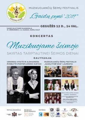 """""""Muzikuojame šeimoje"""" - koncertas Kauno valstybinėje filharmonijoje"""