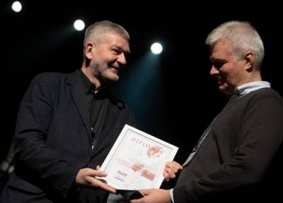 """""""Vilnius Jazz 2020"""" apdovanojimas – muzikos leidyklai """"NoBusiness Records"""""""