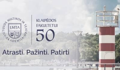LMTA Klaipėdos fakultetas švenčia 50-metį