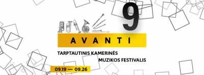 X Tarptautinis kamerinės muzikos festivalis AVANTI
